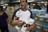 Venezuela aims to end toilet paper shortage