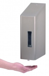 No fingerprints on Ophardt SanTRAL dispenser