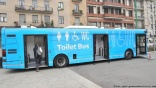 Milan Fashion Week uses toilet bus to meet demand