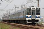 Japanese rail firm punished staff with toilet cleaning