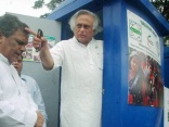 'Bapu' bio-toilets to solve Indian sanitation problems